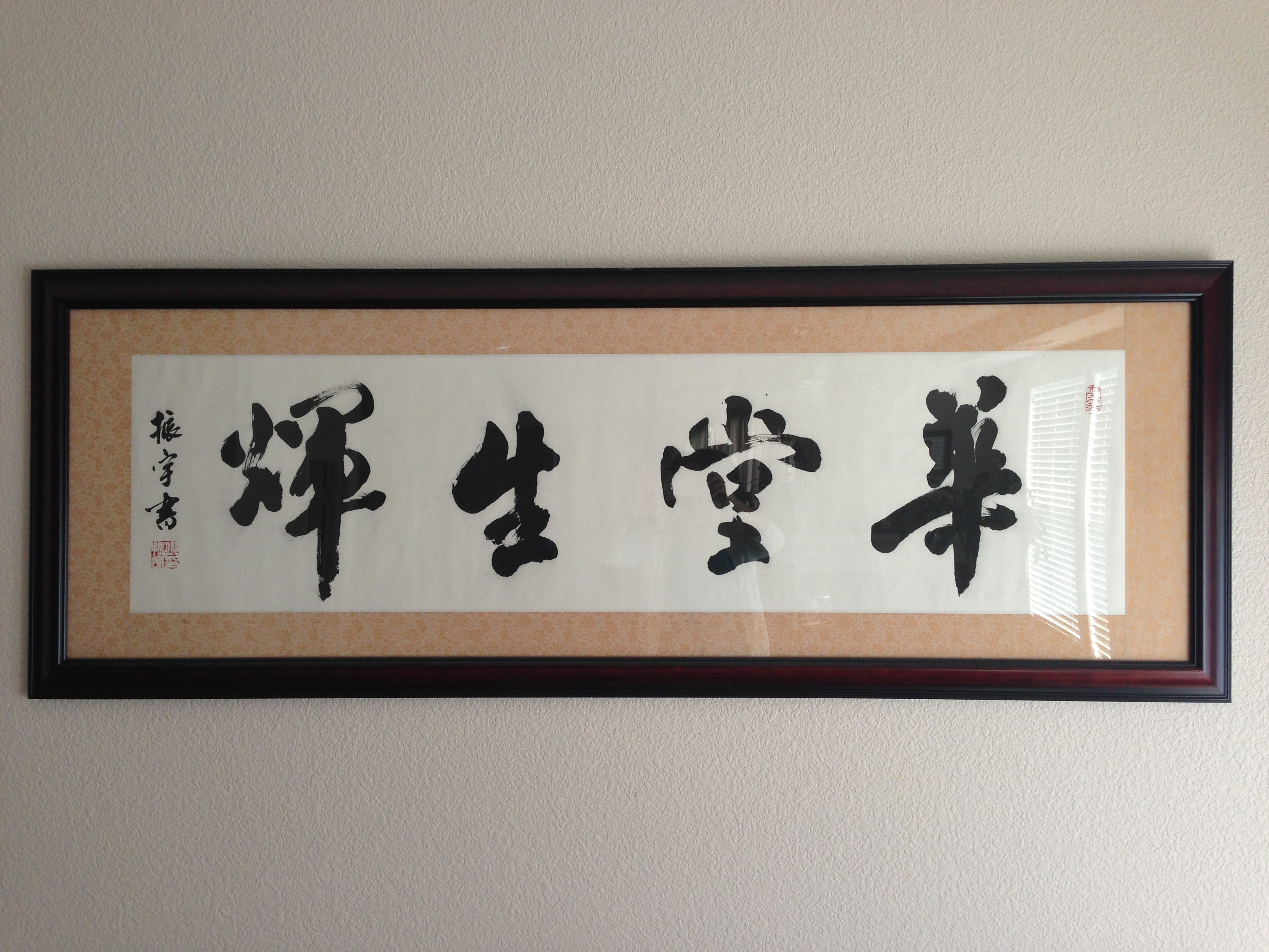 Chinese calligraphy acupuncture works